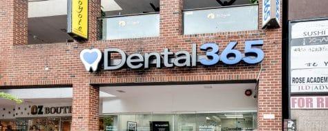 Forest Hills exterior shot Dental365